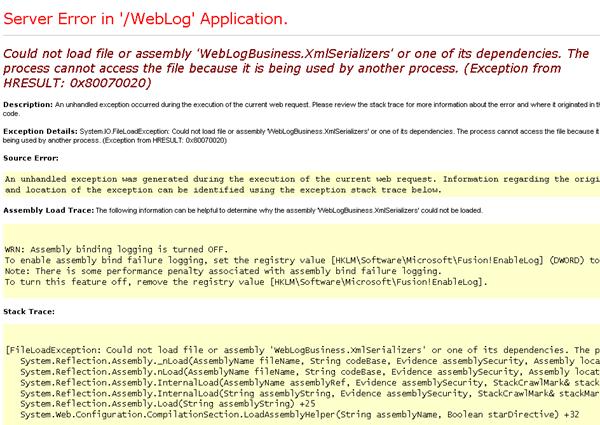 Old ASP.NET error page
