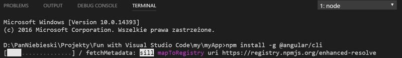 node npm